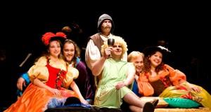 """תיאטרון האופרה הקאמרית  הירושלמית """"אטרנה"""""""